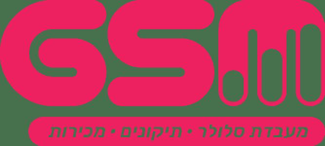 טלפונים סלולריים ואביזרים נלווים במחירים הטובים בישראל.